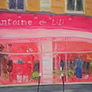 Antoine & Lili, 2010 Oil On Canvas Art Print