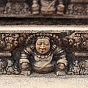 Anuradhapura Carving Art Print