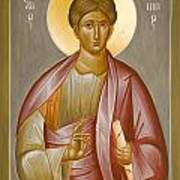 Apostle Philip Art Print by Julia Bridget Hayes