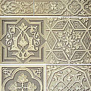 Arabic Tile Designs  Art Print