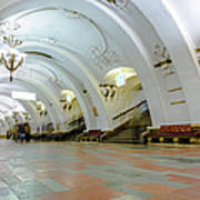 Arbatskaya Metro Art Print