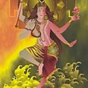 Ardhanareeswara  Art Print