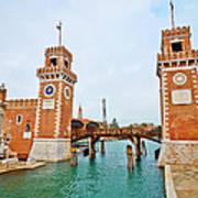 Arsenale Venice Art Print