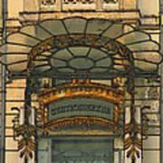 Art Nouveau Doorway In Ljubljana Art Print