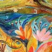 Artwork Fragment 08 Art Print