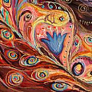 Artwork Fragment 104 Art Print by Elena Kotliarker