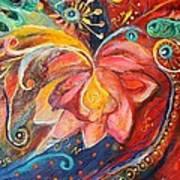 Artwork Fragment 15 Art Print by Elena Kotliarker