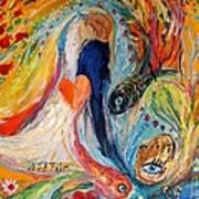 Artwork Fragment 23 Art Print by Elena Kotliarker