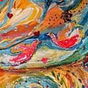 Artwork Fragment 24 Art Print