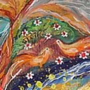 Artwork Fragment 31 Art Print by Elena Kotliarker