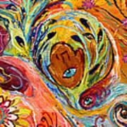 Artwork Fragment 58 Art Print