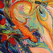 Artwork Fragment 68 Art Print