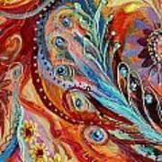 Artwork Fragment 76 Art Print