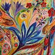 Artwork Fragment 94 Art Print