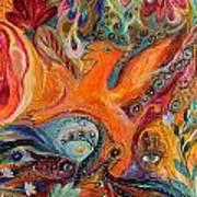 Artwork Fragment 99 Art Print