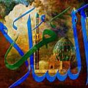 As Salam Art Print