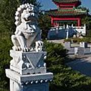Asian Gardens Art Print
