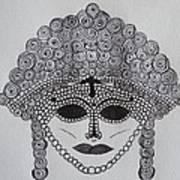 Dark Ancient Eyes  Art Print