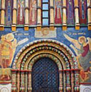 Assumption Cathedral Entrance Art Print