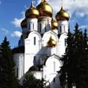 Assumption Cathedral Yaroslavl Russia Art Print