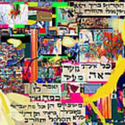 Atomic Bomb Of Purity 2b Art Print