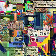Atomic Bomb Of Purity 2c Art Print by David Baruch Wolk