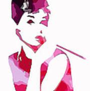 Audrey Pop Art Art Print