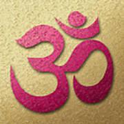 Aum Or Om Symbol Art Print