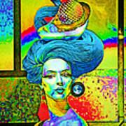 Aurora Art Print by Chuck Staley