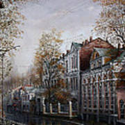 Autumn Came To The City. Art Print