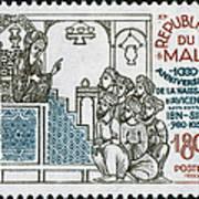 Avicenna, (ibn-sina) Art Print