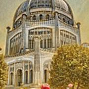 Baha'i  Temple In Wilmette Art Print