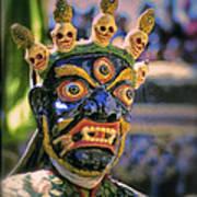 Bali Dancer 2 Art Print