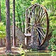 Berry College's Old Mill - Square Art Print