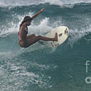 Beauty On A Surf Board Art Print