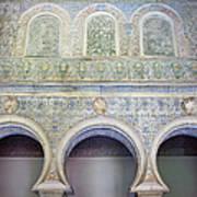 Bedroom Of The Moorish Kings In Real Alcazar Art Print