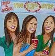 Beer Pong Champs Art Print