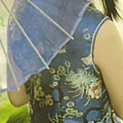Behind The Umbrella Art Print