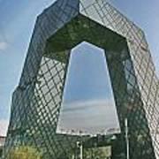 Beijing China's Architecture Art Print