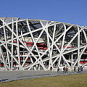 Beijing National Stadium - Site Of 2008 Olympic Games Art Print by Brendan Reals