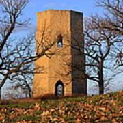 Beloit Historic Water Tower Art Print