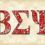 Beta Sigma Psi - Parchment Art Print