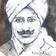 Bharathi Art Print