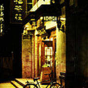Bicycle On The Streets Of Beijing At Night Art Print