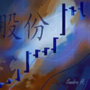 Bidu Art Print