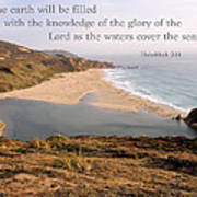 For The Earth Will Be Filled... - Big Sur Art Print