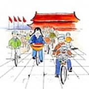 Biking In China Art Print
