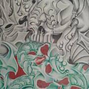 Bio 1 Art Print