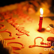 Birthday Cake With Candle Art Print