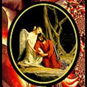 Bloch Vintage Jesus Art Print